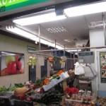 Mercado-Enrique