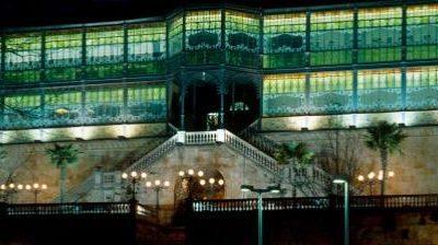 Proyecto energético: Museo Casa Lis